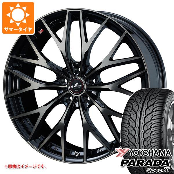 サマータイヤ 235/55R20 102V ヨコハマ パラダ スペック-X PA02 レオニス MX PBMC/TI 8.5-20 タイヤホイール4本セット