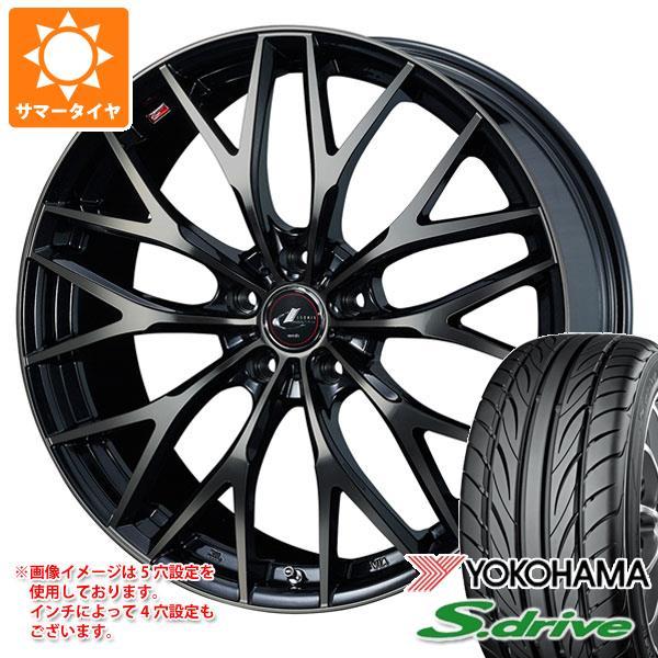 サマータイヤ 165/55R14 72V ヨコハマ DNA S.ドライブ ES03 レオニス MX PBMC/TI 4.5-14 タイヤホイール4本セット