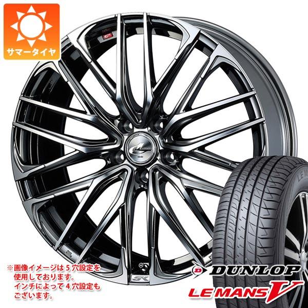 サマータイヤ 245/45R19 98W ダンロップ ルマン5 LM5 レオニス SK BMCミラーカット 8.0-19 タイヤホイール4本セット