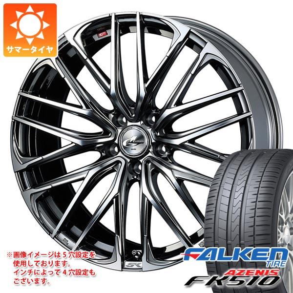 最新 サマータイヤ 225/45R17 SK 94Y タイヤホイール4本セット XL ファルケン サマータイヤ アゼニス FK510 レオニス SK 7.0-17 タイヤホイール4本セット, コトナミチョウ:320511bb --- kventurepartners.sakura.ne.jp