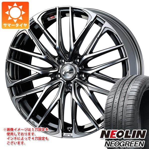 サマータイヤ 165/55R15 75H ネオリン ネオグリーン レオニス SK BMCミラーカット 4.5-15 タイヤホイール4本セット