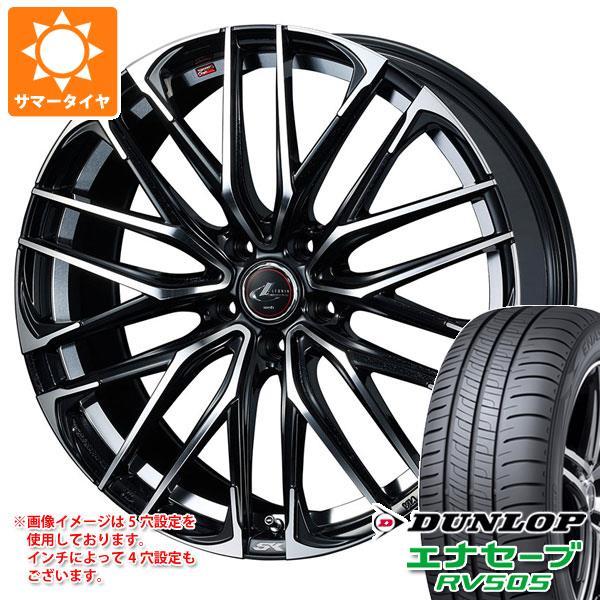 優れた品質 サマータイヤ 215/50R17 95V XL ダンロップ エナセーブ RV505 レオニス SK PBミラーカット 7.0-17 タイヤホイール4本セット, たかはしきもの工房 81b44723
