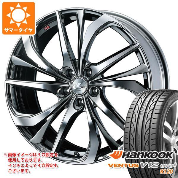 サマータイヤ 225/45R18 95Y XL ハンコック ベンタス V12evo2 K120 レオニス TE BMCミラーカット 7.0-18 タイヤホイール4本セット