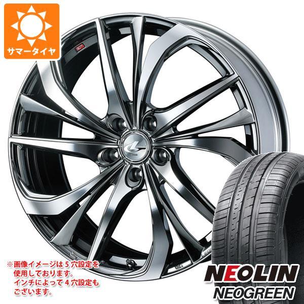 サマータイヤ 165/55R15 75H ネオリン ネオグリーン レオニス TE BMCミラーカット 4.5-15 タイヤホイール4本セット