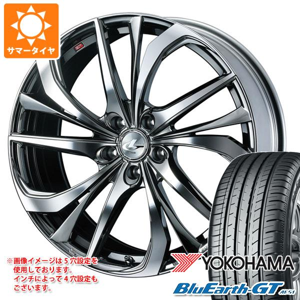 サマータイヤ 215/50R17 95W XL ヨコハマ ブルーアースGT AE51 レオニス TE 7.0-17 タイヤホイール4本セット