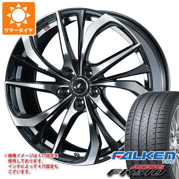 超歓迎 サマータイヤ 225/45R17 94Y XL ファルケン アゼニス TE FK510 7.0-17 レオニス FK510 TE 7.0-17 タイヤホイール4本セット, ガッツ ブランドショップ:8534f667 --- promotime.lt