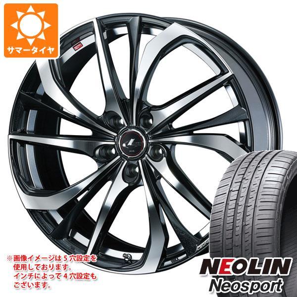サマータイヤ 205/50R17 93W XL ネオリン ネオスポーツ レオニス TE PBミラーカット 7.0-17 タイヤホイール4本セット