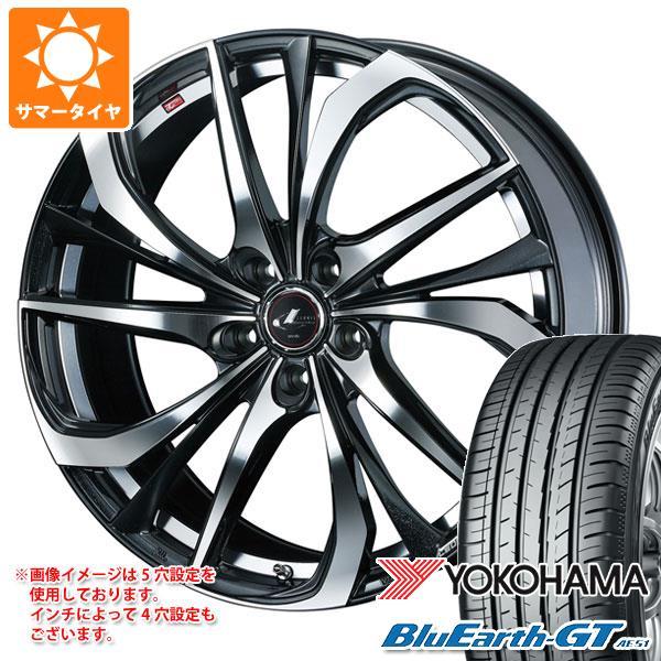 サマータイヤ 165/55R15 75V ヨコハマ ブルーアースGT AE51 レオニス TE PBミラーカット 4.5-15 タイヤホイール4本セット