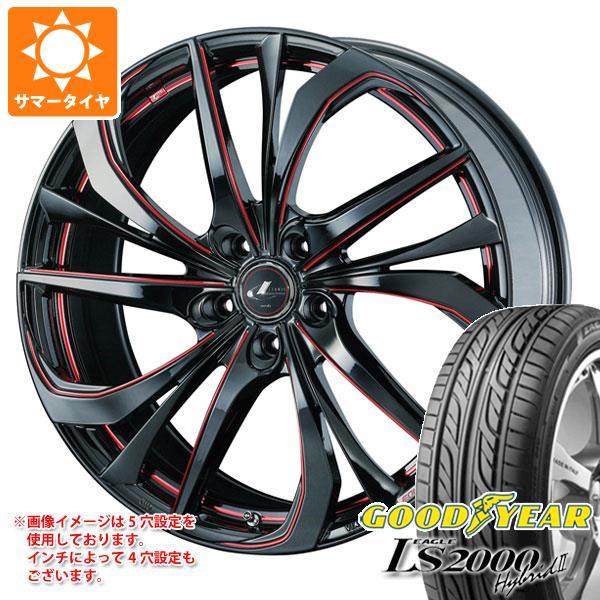 サマータイヤ 165/50R15 73V グッドイヤー イーグル LS2000 ハイブリッド2 レオニス TE 4.5-15 タイヤホイール4本セット