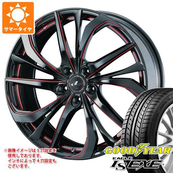 2020年製 サマータイヤ 215/45R17 91W XL グッドイヤー イーグル LSエグゼ レオニス TE BK/SC レッド 7.0-17 タイヤホイール4本セット