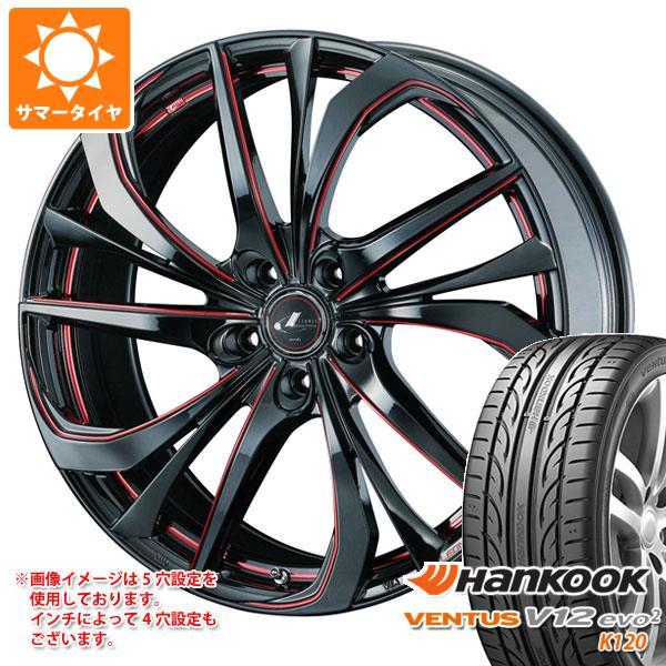 サマータイヤ 215/40R17 87Y XL ハンコック ベンタス V12evo2 K120 レオニス TE BK/SC レッド 6.5-17 タイヤホイール4本セット