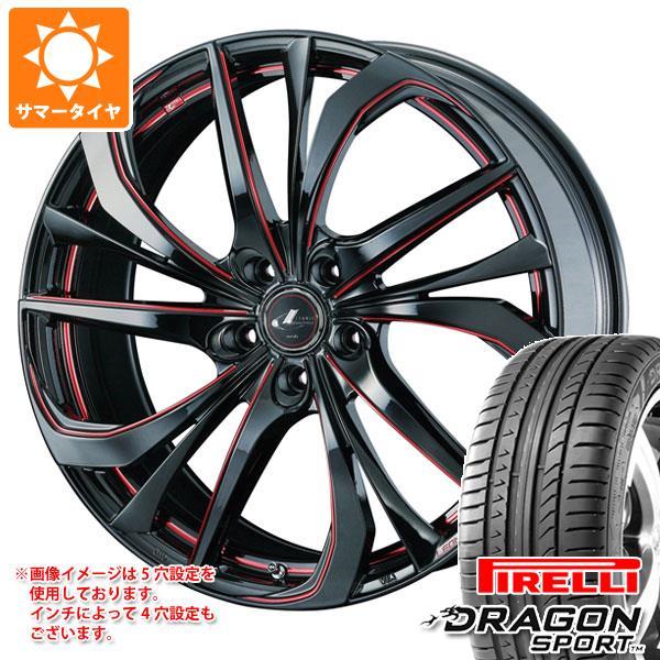 サマータイヤ 215/45R17 91W XL ピレリ ドラゴン スポーツ レオニス TE BK/SC レッド 7.0-17 タイヤホイール4本セット
