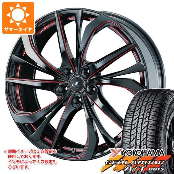 サマータイヤ 235/55R18 104H XL ヨコハマ ジオランダー A/T G015 ブラックレター レオニス TE BK/SC レッド 8.0-18 タイヤホイール4本セット