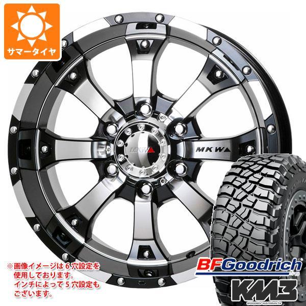 安い サマータイヤ 235 MK-46/70R16 110/107Q サマータイヤ BFグッドリッチ マッドテレーン KM3 T/A KM3 MKW MK-46 7.0-16 タイヤホイール4本セット, 笑和生活:4d29db01 --- unlimitedrobuxgenerator.com