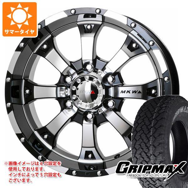 サマータイヤ 265/65R17 112T グリップマックス グリップマックス A/T アウトラインホワイトレター MKW MK-46 8.0-17 タイヤホイール4本セット
