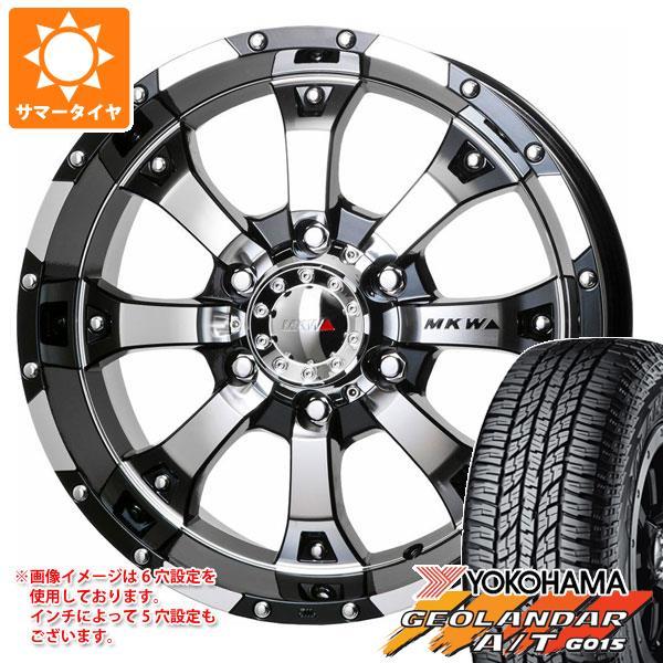 サマータイヤ 265/60R18 119/116S ヨコハマ ジオランダー A/T G015 アウトラインホワイトレター MK-46 DCGB 8.5-18 タイヤホイール4本セット
