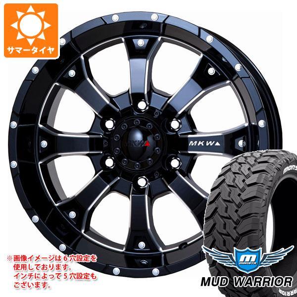 サマータイヤ 265/65R17 120/117Q モンスタ マッドウォーリアー ホワイトレター MK-46 M/L+ MB 8.0-17 タイヤホイール4本セット