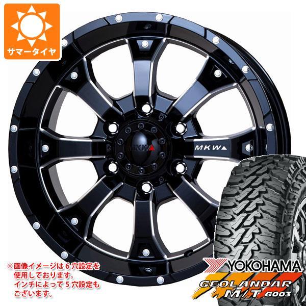 サマータイヤ 225/75R16 115/112Q ヨコハマ ジオランダー M/T G003 ブラックレター MK-46 M/L+ MB 7.0-16 タイヤホイール4本セット