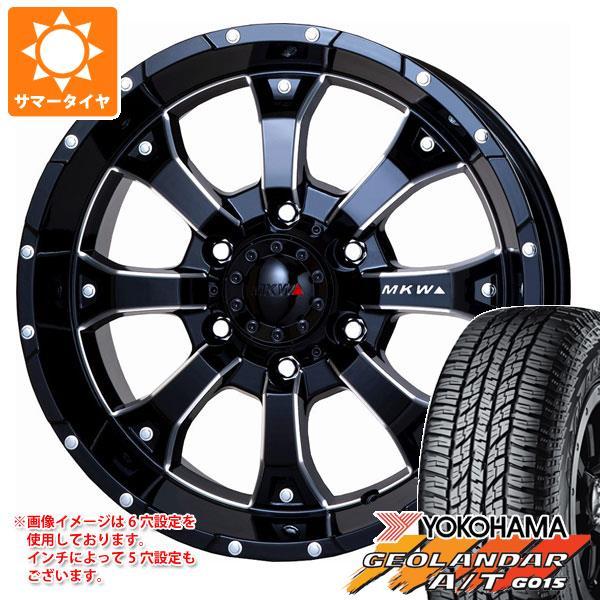 サマータイヤ 265/70R16 112H ヨコハマ ジオランダー A/T G015 ブラックレター MK-46 M/L+ MB 8.0-16 タイヤホイール4本セット