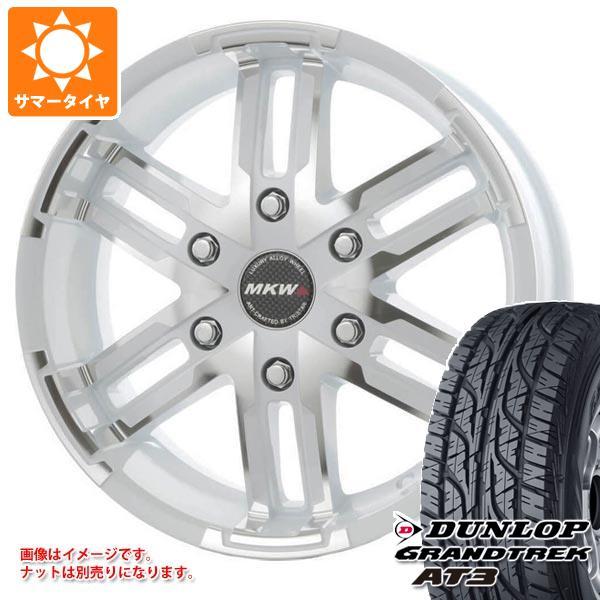 ハイエース 200系専用 サマータイヤ ダンロップ グラントレック AT3 215/70R16 100S ブラックレター MK-55 ダイアカットパールホワイト 6.5-16 タイヤホイール4本セット