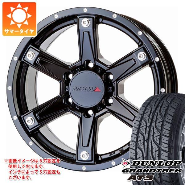 お気にいる サマータイヤ 265/65R17 112S ダンロップ グラントレック AT3 ブラックレター MK-56 MB 8.0-17 タイヤホイール4本セット, ムナカタシ 9a545f55