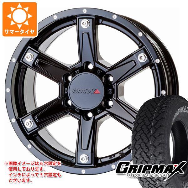 サマータイヤ 215/70R16 100T グリップマックス グリップマックス A/T アウトラインホワイトレター MK-56 MB 7.0-16 タイヤホイール4本セット