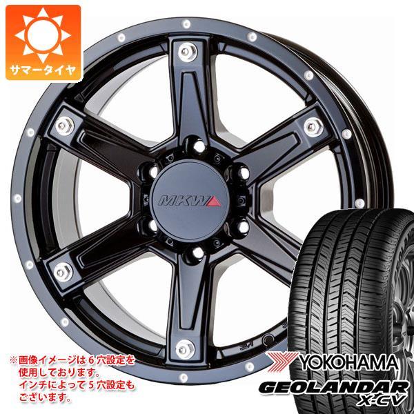サマータイヤ 265/50R20 111W XL ヨコハマ ジオランダー X-CV G057 MK-56 MB 8.0-20 タイヤホイール4本セット