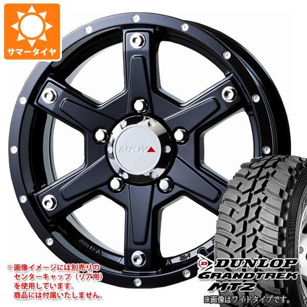 ジムニー専用 サマータイヤ ダンロップ グラントレック MT2 195R16C 104Q ブラックレター NARROW MKW MK-56 5.5-16 タイヤホイール4本セット
