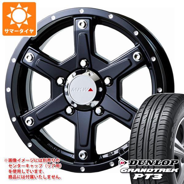ジムニー専用 サマータイヤ ダンロップ グラントレック PT3 175/80R16 91S MK-56 MB 5.5-16 タイヤホイール4本セット