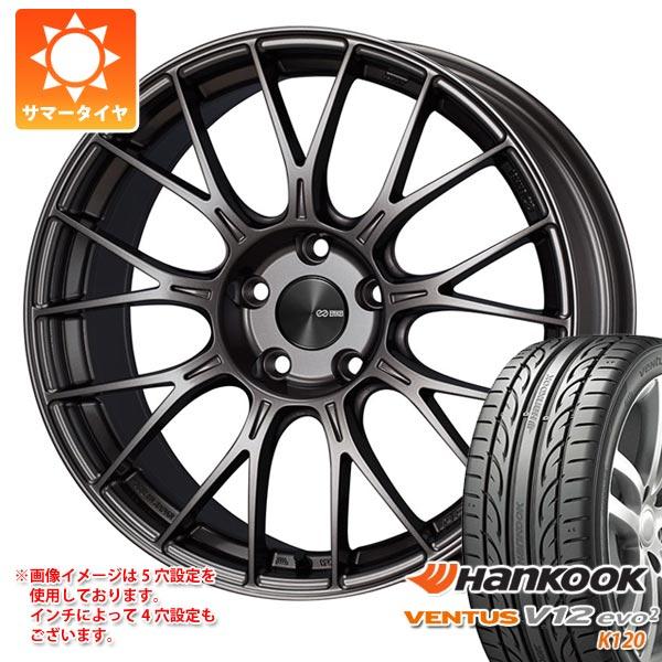 サマータイヤ 205/45R17 88W XL ハンコック ベンタス V12evo2 K120 ENKEI エンケイ パフォーマンスライン PFM1 7.0-17 タイヤホイール4本セット