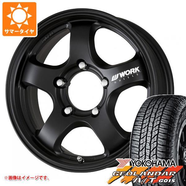 ジムニー専用 サマータイヤ ヨコハマ ジオランダー A/T G015 175/80R16 91S ブラックレター クラッグ S1J 5.5-16 タイヤホイール4本セット