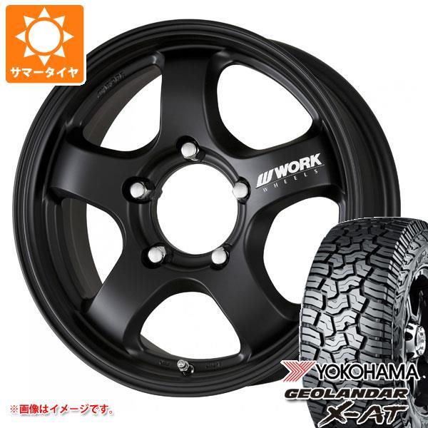 ジムニー専用 サマータイヤ ヨコハマ ジオランダー X-AT G016 195R16C 104/102Q クラッグ S1J 5.5-16 タイヤホイール4本セット