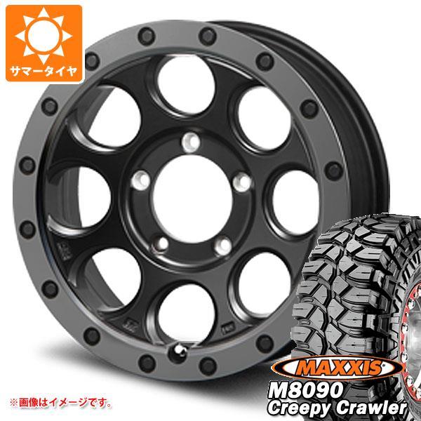 サマータイヤ 6.50-16 100L 6PR マキシス M8090 クリーピークローラー エクストリームJ XJ03 ジムニー専用 5.5-16 タイヤホイール4本セット