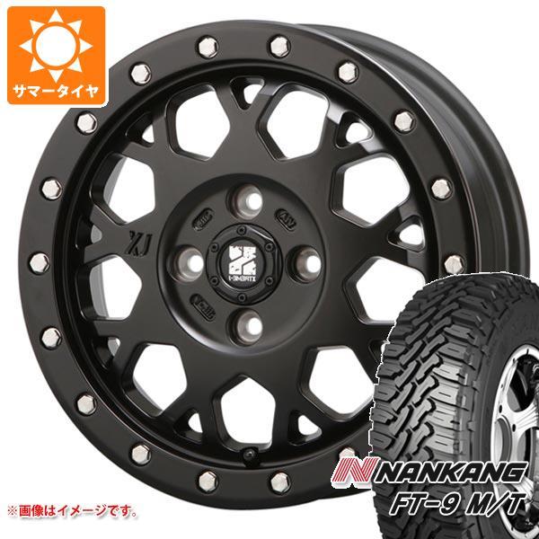 サマータイヤ 165/60R15 77S ナンカン FT-9 M/T ブラックサイドウォール エクストリームJ XJ04 SB 軽カー専用 4.5-15 タイヤホイール4本セット