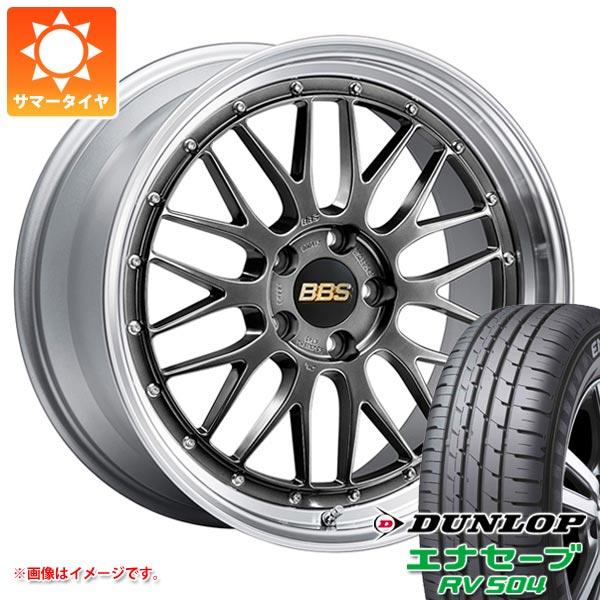 サマータイヤ 245/40R19 98W XL ダンロップ エナセーブ RV504 BBS LM 8.5-19 タイヤホイール4本セット