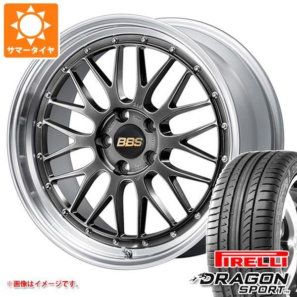 サマータイヤ 245/40R18 97Y XL ピレリ ドラゴン スポーツ BBS LM 8.0-18 タイヤホイール4本セット