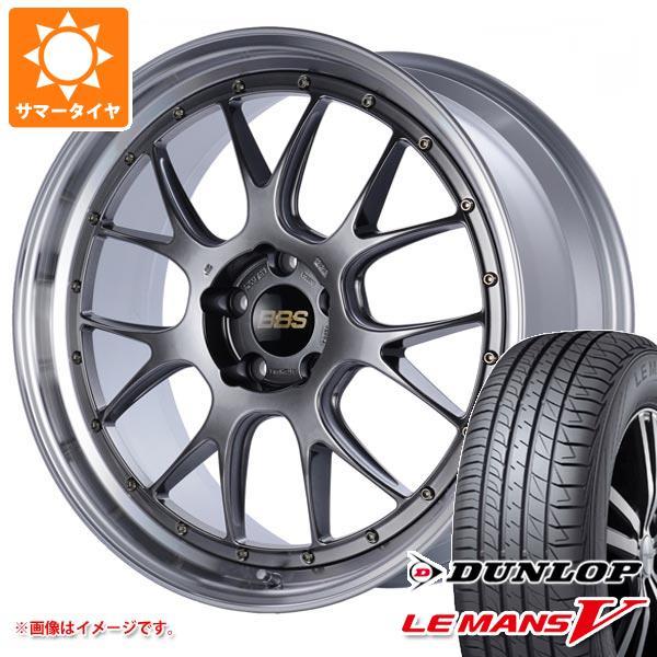 サマータイヤ 245/35R20 95W XL ダンロップ ルマン5 LM5 BBS LM-R 8.5-20 タイヤホイール4本セット