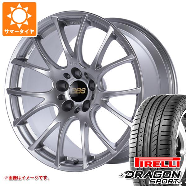 サマータイヤ 235/35R19 91Y XL ピレリ ドラゴン スポーツ BBS RE-V 8.5-19 タイヤホイール4本セット