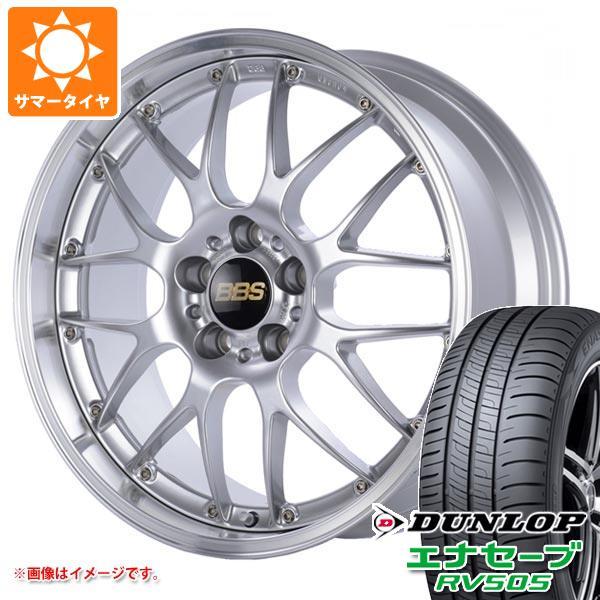 サマータイヤ 205/50R17 93V XL ダンロップ エナセーブ RV505 BBS RS-GT 7.0-17 タイヤホイール4本セット