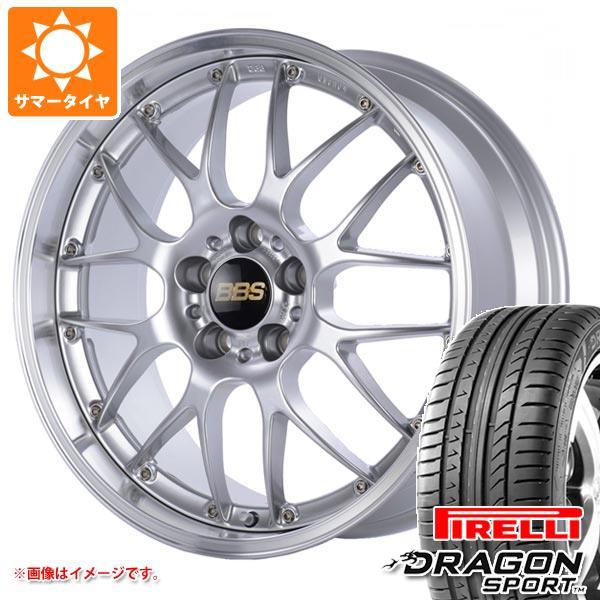 サマータイヤ 215/45R18 93W XL ピレリ ドラゴン スポーツ BBS RS-GT 7.5-18 タイヤホイール4本セット