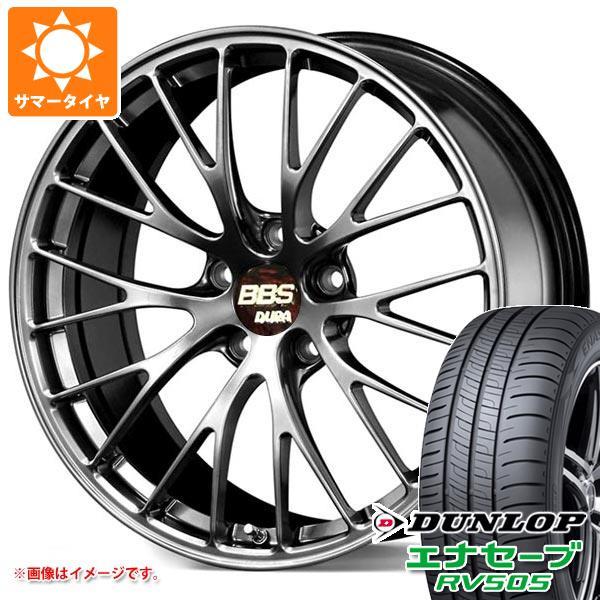 新しいエルメス サマータイヤ 245/45R19 エナセーブ 98W ダンロップ RV505 エナセーブ サマータイヤ RV505 BBS RZ-D 8.5-19 タイヤホイール4本セット, タンスのゲン DESIGN THE FUTURE:53d03e0b --- easyacesynergy.com
