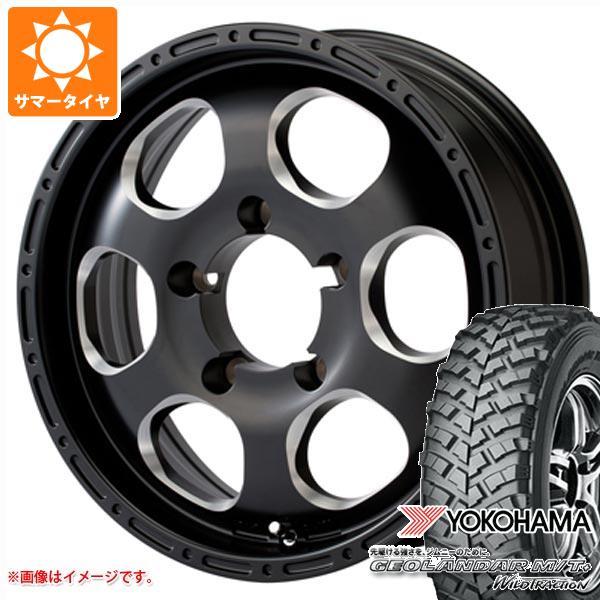 ジムニー専用 サマータイヤ ヨコハマ ジオランダー M/T+ G001J 195R16C 104/102Q ブラッドストック ワンピース 5.5-16 タイヤホイール4本セット