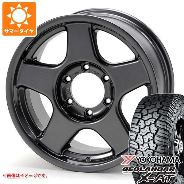 サマータイヤ 265/65R17 120/117Q ヨコハマ ジオランダー X-AT G016 ブラッドレー V 8.0-17 タイヤホイール4本セット