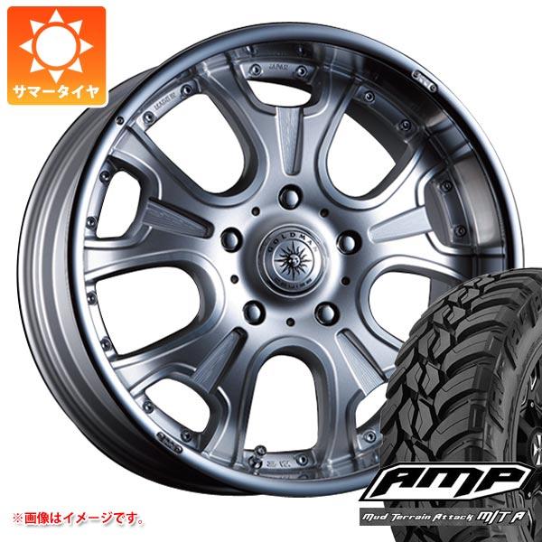 サマータイヤ265/50R20121/118QAMPテレーンアタックM/TAクリムソンヘラクレスモノブロックF/A8.5-20タイヤホイール4本セット