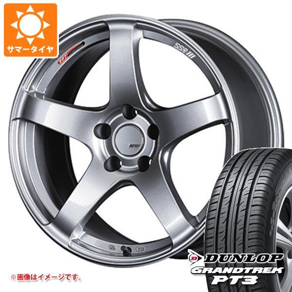 サマータイヤ 225/55R19 99V ダンロップ グラントレック PT3 SSR GTV01 8.5-19 タイヤホイール4本セット