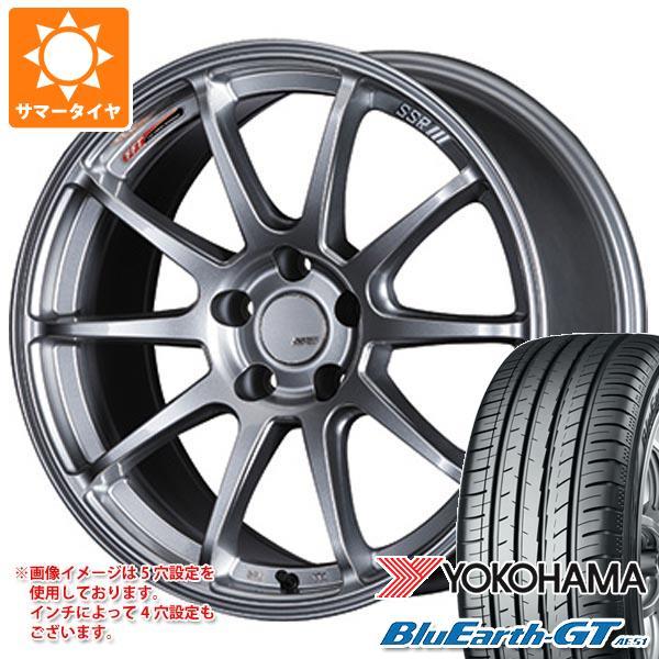 いいスタイル サマータイヤ 100W 245/45R18 ヨコハマ 100W XL ヨコハマ ブルーアースGT XL AE51 SSR GTV02 8.5-18 タイヤホイール4本セット:タイヤマックス, ながさきけん:e7588633 --- venets.net