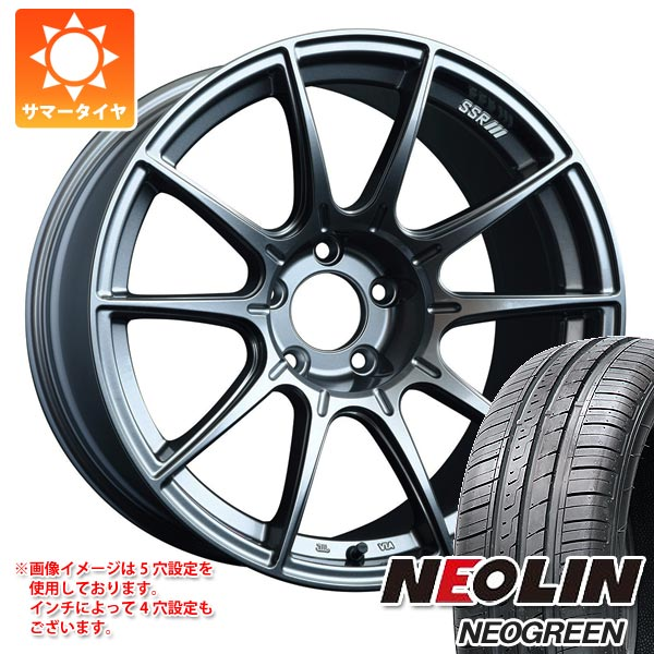 サマータイヤ 165/50R15 72V ネオリン ネオグリーン SSR GTX01 5.0-15 タイヤホイール4本セット