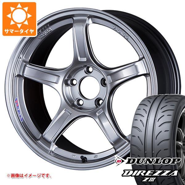 サマータイヤ 165/55R15 75V ダンロップ ディレッツァ Z3 SSR GTX03 5.0-15 タイヤホイール4本セット