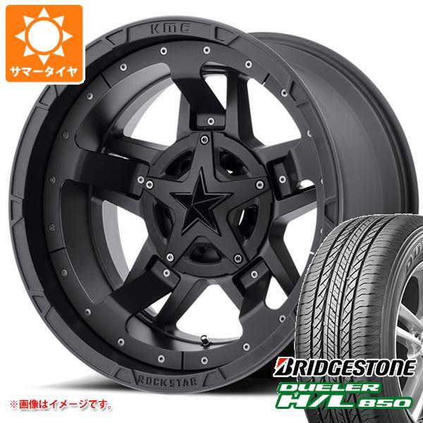 サマータイヤ 265/65R17 112H ブリヂストン デューラー H/L850 KMC XD827 ロックスター3 8.0-17 タイヤホイール4本セット