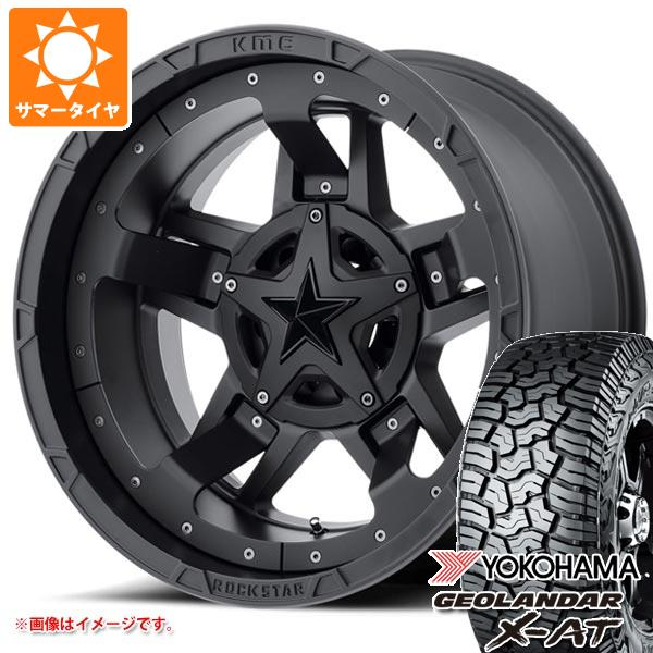 サマータイヤ 265/65R17 120/117Q ヨコハマ ジオランダー X-AT G016 KMC XD827 ロックスター3 8.0-17 タイヤホイール4本セット